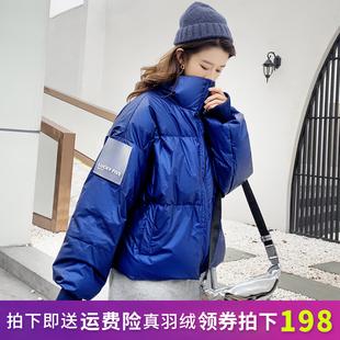 2018新款东大门韩国网红短款蓝色羽绒服女冬装韩版加厚面包服外套