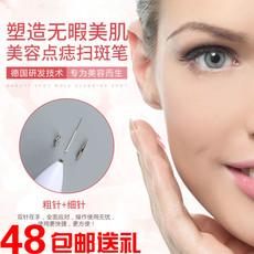 微型美容仪器扫斑机洗眉祛斑笔点斑机點痣笔充电德国小白点斑笔