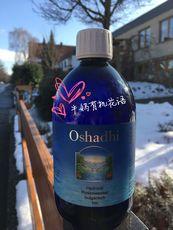 德国代购原版Oshadhi/O家保加利亚玫瑰纯露500ml 亮白补水