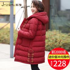 中老年羽绒棉服中长款民族风大码妈妈加厚棉袄中年女冬装棉衣外套