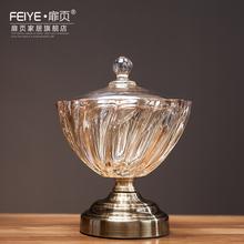欧式水晶玻璃糖果储物罐摆件 创意家居带盖杂粮器皿收纳罐装 饰品