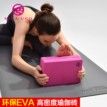Miya Yoga Bricks, High Density Beginners, Special Pressure and Wear Resistant Yoga Supplies for Children's Dance