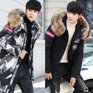 2018新款迷彩羽绒服男中长款加厚男式潮韩版青年学生男士冬季外套