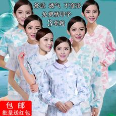 粉蓝碎花色护士服分体套装长短袖冬夏女修身月嫂护理服美容工作服