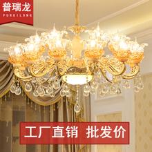 欧式锌合金吊灯大客厅餐厅卧室灯具公寓别墅酒店婚庆奢华大气灯饰