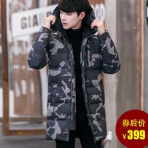 羽绒服男冬季中长款 迷彩连帽青年加厚胖子加肥加大码 学生帅气外套