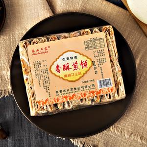 山东泰安特产卢家香酥煎饼手工脆煎饼200g*4袋多口味脆皮杂粮早餐