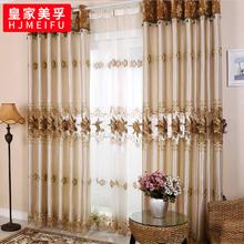 欧式现代简约客厅卧室绣花窗帘窗纱定制半遮光布成品镂空布帘促销