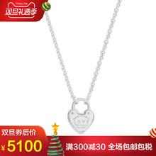 Tiffany/蒂芙尼正品时尚潮款心形锁吊坠纯银项链女锁骨链36340282