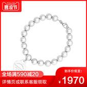 Tiffany/蒂芙尼正品精美银色心型吊牌圆珠手链女纯银手环26545285