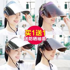 夏季遮阳帽女士防晒帽子遮脸防紫外线太阳帽女户外骑车百搭空顶帽