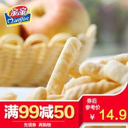 【满99减50】亲亲鲜虾条休闲膨化零食品46g*4包原味非油炸美味特淘宝优惠券