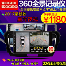 新款360度全景行车记录仪四路高清微光夜视倒车影像停车监控录像