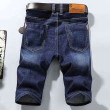 Summer Jeans Shorts Men's Loose Recreational Straight Cylinder Youth Elastic Five-point Pants Men's Business Pants Thin Pants