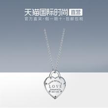 【直营】Tiffany & Co./蒂芙尼心形项链女36340509