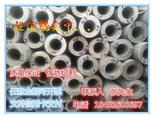 基础建材外径22壁厚4内径14 水管管材 购304不锈钢管 厚壁管