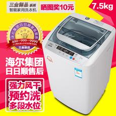 海尔售后特价包邮洗衣机全自动6.5kg7.5/8公斤家用波轮 风干静音