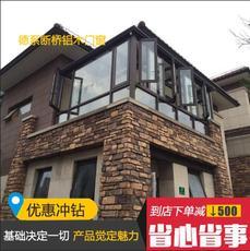 上海维盾断桥铝门窗封阳台 隔音玻璃门窗铝合金门窗 平开推拉窗户