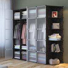 衣柜简约现代经济型组装塑料布衣橱卧室省空间宿舍租房简易收纳柜