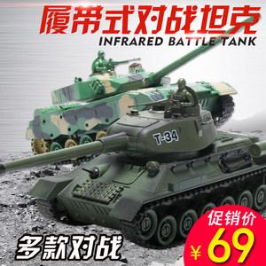 <span class=H>遥控</span><span class=H>坦克</span>儿童大号充电动履带式可发射对战<span class=H>坦克</span>越野汽车男孩<span class=H>玩具</span>