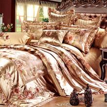 思辰家纺欧美式样板房间床品 婚庆多件套件贡缎提花四六八十件套