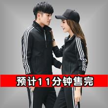 运动套装男春秋季卫衣健身跑步休闲运动服装女情侣两件套宽松大码