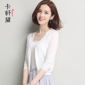 冰丝针织衫开衫女薄款坎肩2018夏季短款空调衫防晒外搭小披肩外套开衫外套