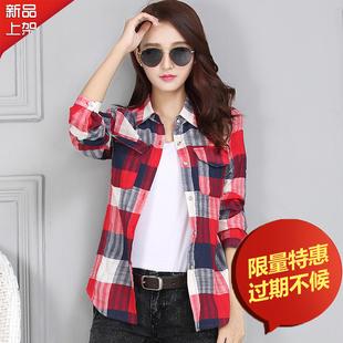 春夏季韩版宽松格子衬衫女长袖亚麻棉麻磨毛大码学生衬衣寸衫外套
