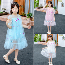 Girls'Dresses Summer Dresses 2019 New Kids' Dresses Little Girls'Princess Dresses Children's Summer Super-Westernized Skirts Korean Edition