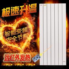 暖煌取暖器家用壁挂竖式碳纤维电暖气片远红外碳晶墙暖电热板恒温