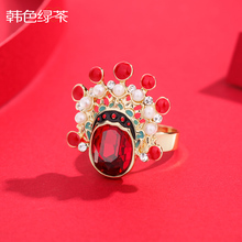Peking Opera Facebook Dao Madan Ring Retro-Chinese Style Open Ring Married Girl ins Simple Tail Ring