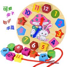 钟表木质小时钟认识时间闹钟玩具宝宝儿童幼儿益智数字早教大钟表