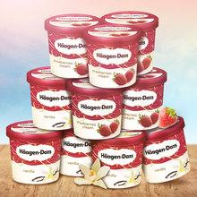 哈根达斯香草草莓冰淇淋100ml*10杯 中粮海外直采新包装