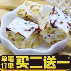 妙小象新货-牛轧奶芙210g袋装沙琪玛奶萨萨牛扎糖早餐糕点零食