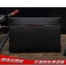 手拿休闲韩版 男士 手包2018新款 软皮大容量手包夹包手抓包信封男包
