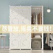 简易衣柜现代简约经济型组装实木塑料布柜子卧室儿童小衣橱推拉门