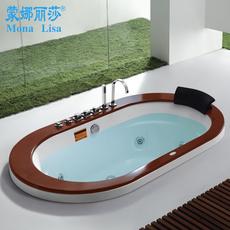 蒙娜丽莎 小户型浴缸亚克力嵌入式冲浪按摩浴缸五件套椭圆形1.8米