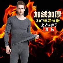 全棉一套 加绒加厚冬季纯棉保暖衣服青年便宜秋裤 男士 保暖内衣套装