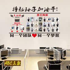 员工团队激励照片墙贴纸 公司企业办公室文化墙相片框贴墙壁贴饰