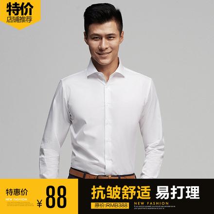 虎豹春款长袖纯白免烫衬衫男商务正装修身宽松版型男士休闲衬衣