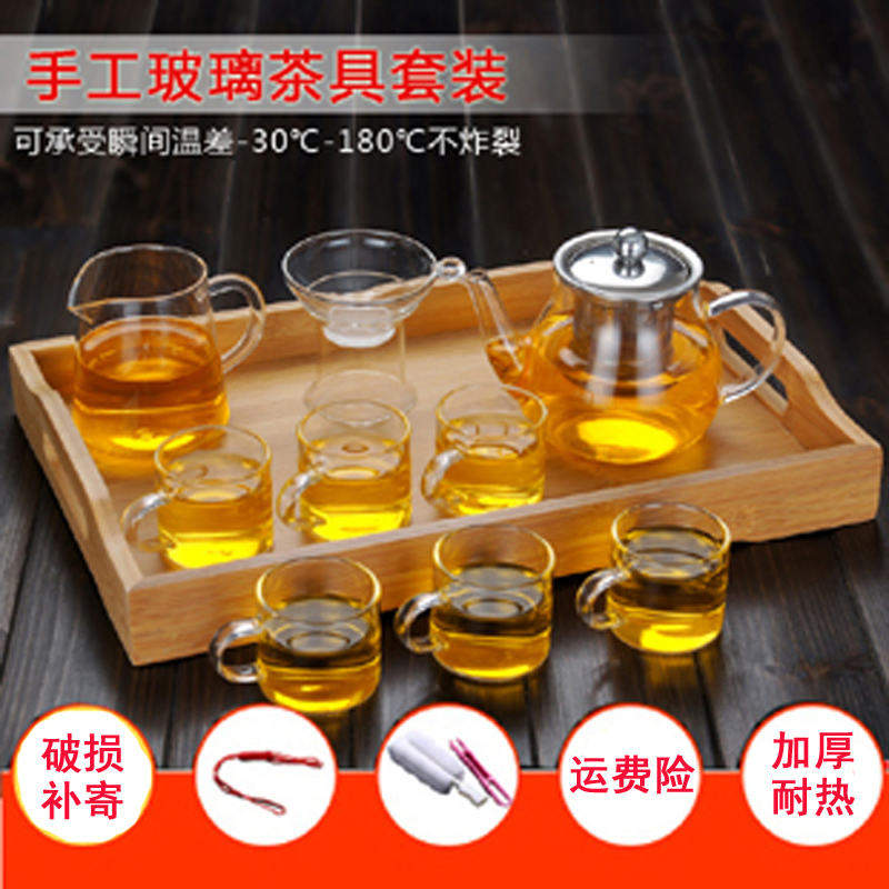 耐热玻璃喝茶茶壶茶杯套装家用简约功夫过滤加厚透明整套茶具防爆图片