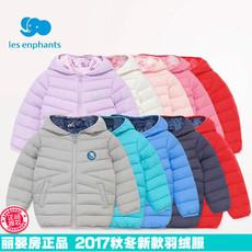 丽婴房羽绒服  男女童装宝宝尼丝纺双面穿轻薄连帽外套2017冬季新