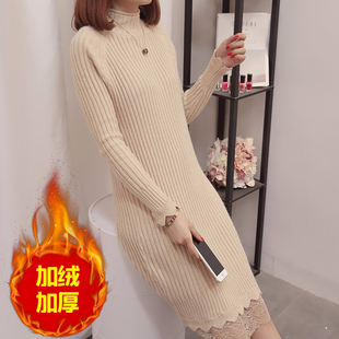 秋冬女装中长款半高领针织衫修身蕾丝毛衣时尚加绒连衣裙加厚打底