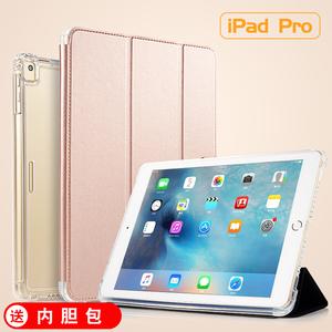沃琪iPad pro10.5保护套苹果9.7英寸平板电脑防摔壳新12.9带笔槽