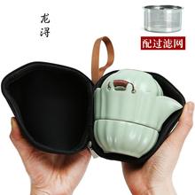 龙浔 汝窑快客杯一壶一二两杯家用陶瓷茶壶便携旅行功夫茶具套装