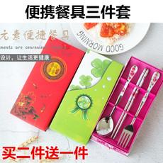 不锈钢便携式餐具三件套学生筷子盒长柄勺子叉子套装儿童旅行礼品