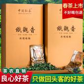 兰花香500克 安溪铁观音茶叶浓香型特级2018新茶乌龙茶袋装 礼盒装