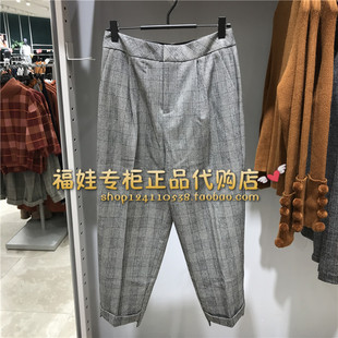 代购VeroModa格子裤子MEGAN 7/8 MW SLIM CARROT PANTS(AL)16J512