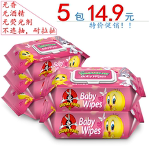 婴美洁婴儿湿巾新生儿宝宝湿纸巾手口屁专用100抽5包成人带盖