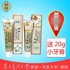 医真功效牙膏100g*2改善口腔问题牙龈出血去除除口臭祛除口腔异味